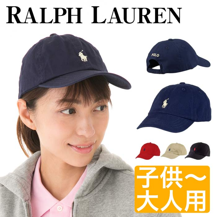 Ralph Lauren Hat Cap ladies men s adult kids Hat unisex classic pony bass ball  cap kids Ralph Cap children Tan measures UV protection polo hat Cap Classic  ... 06520737a60