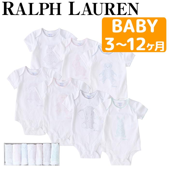 【全品15%オフクーポン】 Polo Ralph Lauren ポロ ラルフローレン ボディースーツ ベビー 女の子 男の子 Polo 3-12ヶ月
