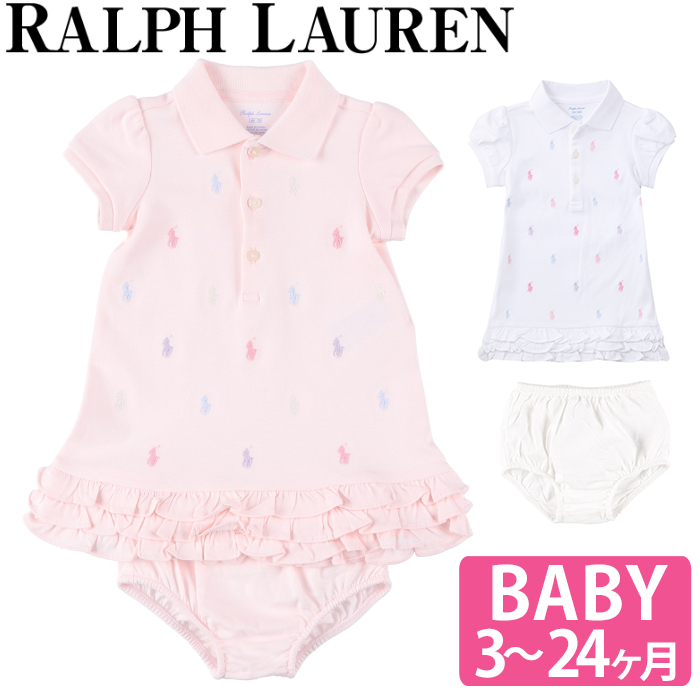 a05156e08 Child pink baby gift babyware kids baby children's clothes of the Ralph  Lauren dress baby Polo ...
