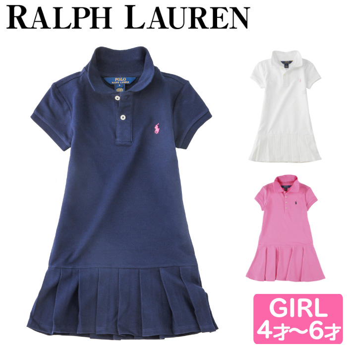 ba27260e3 The BabyStore  Ralph Lauren kids short sleeve pleated piece Polo ...