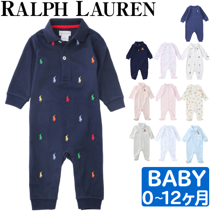 4ba585bf2 The BabyStore  Ralph Lauren Ron Perth coverall Baby Long Sleeve Polo ...