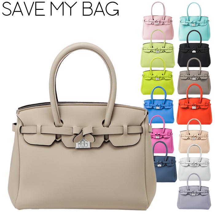 Save My Bag Bags Serve Icon Lycra Handbag Savemybag