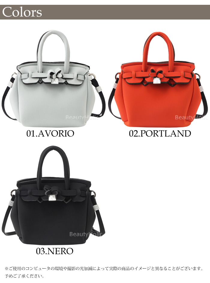 Save My Bag Serve Icon Mini Lycra Wet Wash Birkin Handbag Las Super Lightweight Sabmi