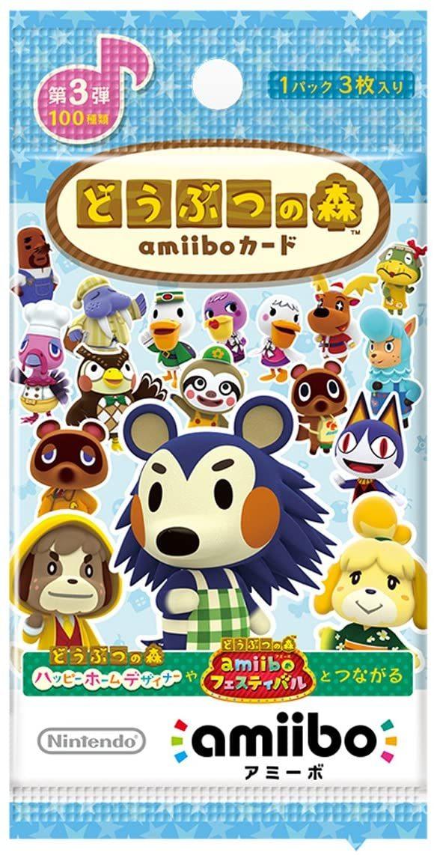 どうぶつの森 amiiboカード 第3弾 5パックセット 任天堂 人気の製品 スイッチ 誕生日 プレゼント カード 在庫あり どうもり おもちゃ
