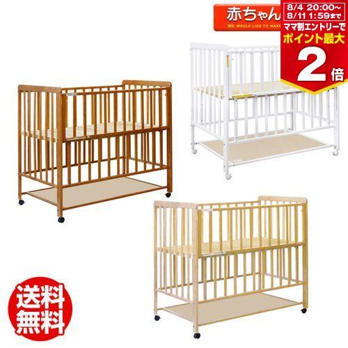 ベビーベッド ドルミールべべ ベビーベット 立ちベッド すのこタイプ 収納板赤ちゃん ねんね 部屋 ヤトミ 睡眠 眠り おすすめ 専用品 必要 標準 サイズ babybed