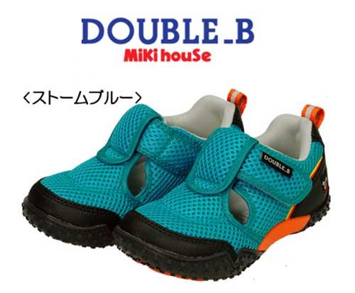 サマーシューズ ダブルビー (15cm-21cm) mikihouse ダブルラッセル! ミキハウス