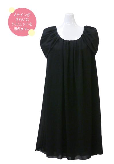【クロスプラス】黒ワンピース マタニティM《 ワンピース・礼服・マタニティ・入園卒業》