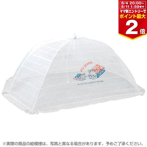 クーラーの風から赤ちゃんを守ります スーパーSALE期間ママ割でP2倍~ デラックス ベビーかや 綿 日本製 蚊帳 カヤ ベビー寝具関係 お買得 20:00-9 お気に入 蚊よけ 01:59まで 夏 ※要エントリー 11 4 9 ネット