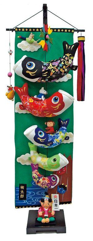 桃太郎鯉のぼり(大)【室内鯉のぼり】【室内飾り】【つるし飾り】