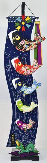 五月節句 つるし飾り 室内鯉幟セット・ 鯉の滝のぼり・鯉の滝登り(スタンド付)大