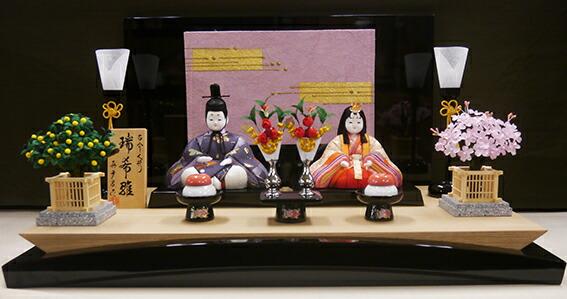 【ひな人形】【雛人形】 親王飾 瑞希雛《真多呂作》【木目込み人形】【二人飾り】