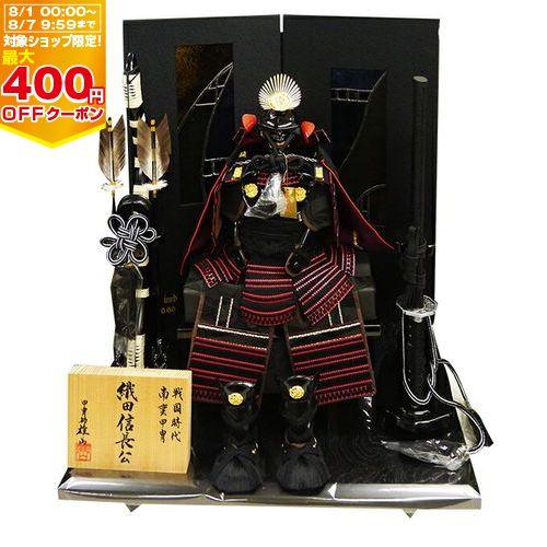 [五月人形] 覇王 鎧セット【Y-8】【鎧平飾り】