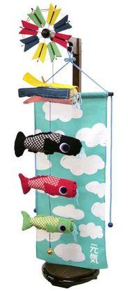 こいのぼり、鯉のぼり室内飾り 5月吊るし飾り 天空飾り台付き【5ー078014】