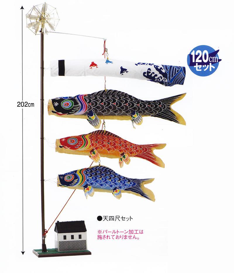 座敷鯉物語手描き本染め天4尺セット(120cm)【鯉のぼり】【こいのぼり】錦鯉