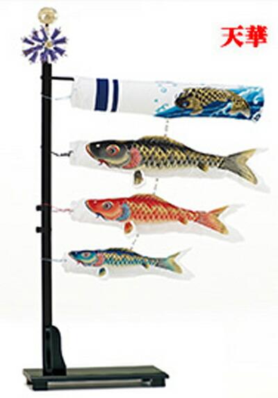 プチ座敷鯉物語・天華60cmセット錦鯉【室内鯉のぼり】【PZTKO60】