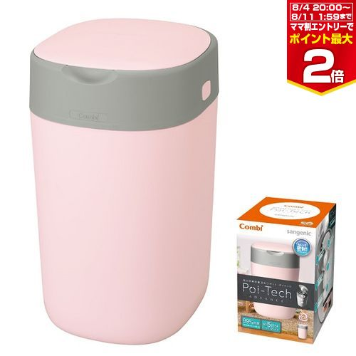 <title>最大400円OFFクーポンキャンペーン コンビ 強力防臭抗菌おむつポット ポイテック 大特価!! アドバンス 17500 ジェントルピンク PI 8 1 00:00-8 6 09:59</title>