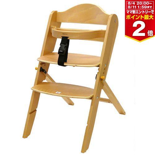 ヤトミ 木製ハイチェア ヒューマン ネクストV シグマ 《テーブルなし》木製 折り畳み ハイチェア キッズチェア ベビーハイチェア ベビーチェア ベビーチェアー チェア チェアー イス お食事チェア