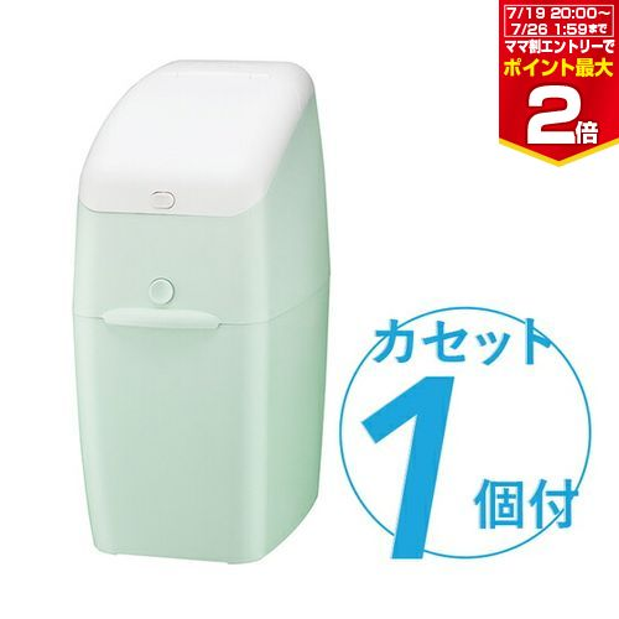 アップリカ 激安☆超特価 ニオイポイ カセット1個付 上質 GN 2022830 ペールミント