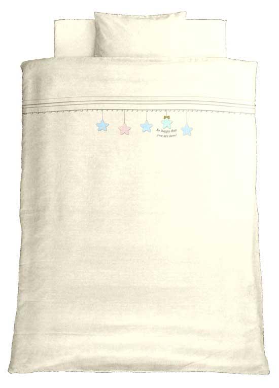 【西川リビング】ミニ羽毛布団8点セットOGスター【1515-57220】オーガニックコットン日本製