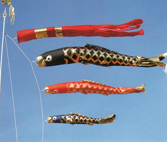 【在庫処分】広重 鯉のぼりのみ【5m4点セット】【こいのぼり】