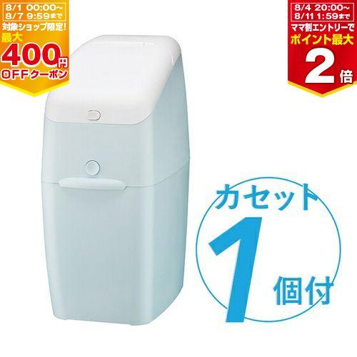 アップリカ ニオイポイ カセット1個付 激安通販専門店 2022668 特売 BL ペールブルー