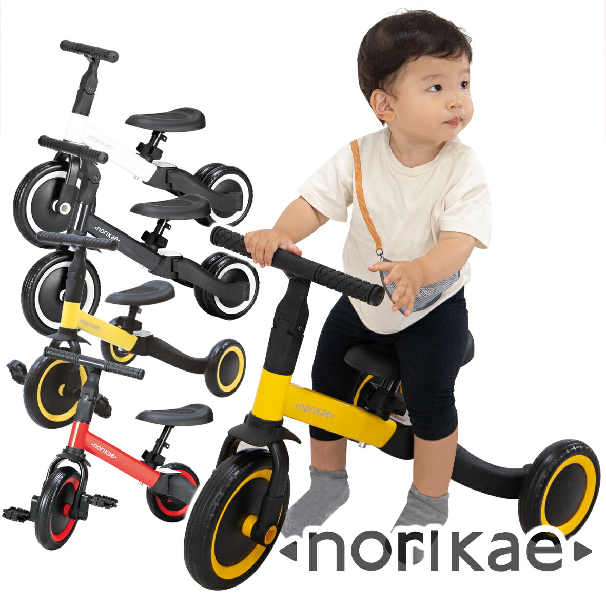 三輪車からバイクに乗り換える バランスバイク キッズバイク 乗り物 変形 トレーニングバイク 3輪車 1歳 2歳 3歳 4歳 赤ちゃん 外遊び 子供 選択 ヤトミ ペダル 乗用玩具 おもちゃ 室内 足けり プレゼント のりかえ三輪車 三輪車 完売 3way 自転車
