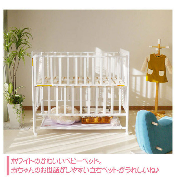 Babybed Aan Bed.Stock Size Babybed Where Crib Dollar Mir べべ Baby Bet Stands And She Needs An Article For Exclusive Use Of The Bed Drainboard Type Storing Board Baby