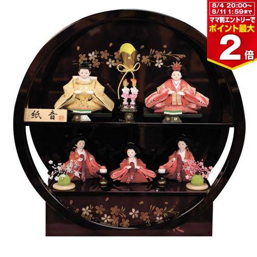 雛人形 紙音 五人飾り コンパクト