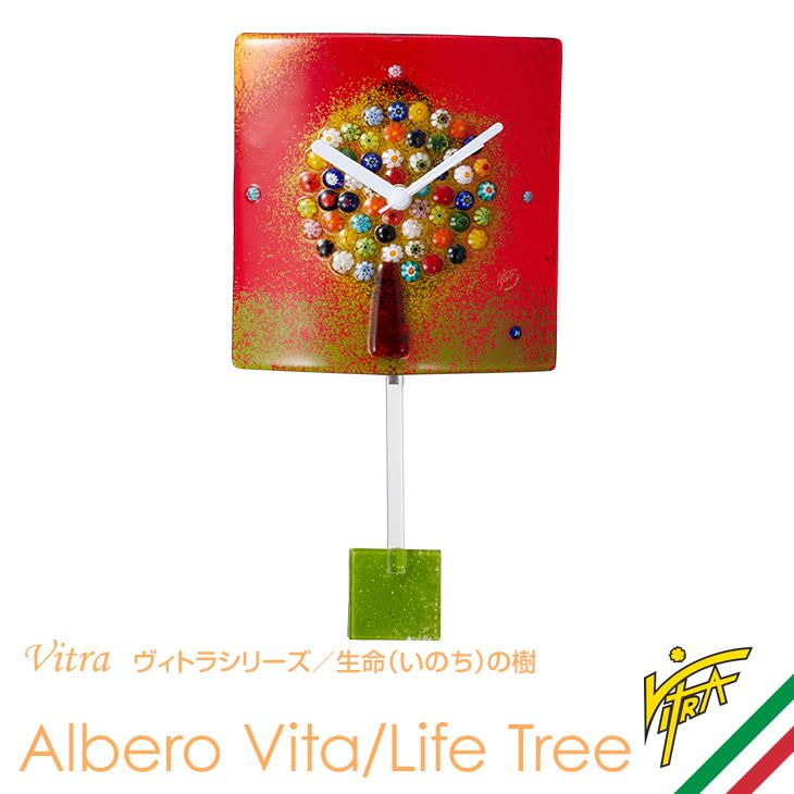 VITRA(ヴィトラ)TS-2PAV15P 生命(いのち)の樹 Albero Vita/Life Tree 掛け時計・置時計兼用