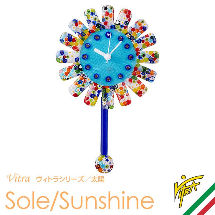 VITRA(ヴィトラ)TS-OR0215M 太陽 Sole/Sunshine 掛け時計掛け時計 ヴェネチアンガラス ベネチアングラス 輸入雑貨 イタリア製 お祝い ギフト 入学祝い インテリア 伝統工芸品 ガラス製品 アート時計