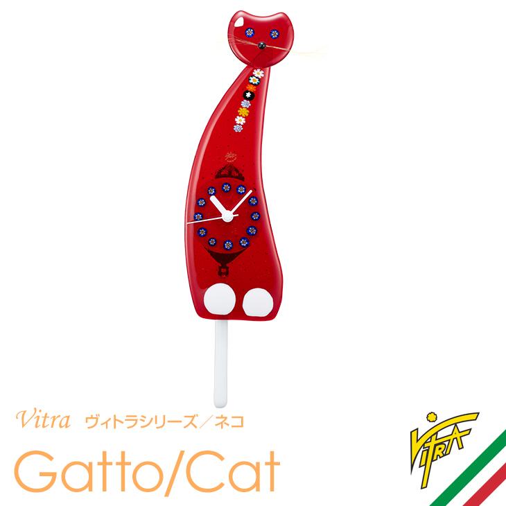 VITRA(ヴィトラ)TS-OR7029P ネコ Gatto/Cat 掛け時計 ヴェネチアンガラス ベネチアングラス 輸入雑貨 イタリア製 お祝い ギフト 入学祝い インテリア 伝統工芸品 ガラス製品 アート時計