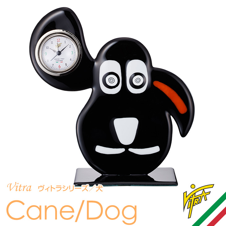 VITRA(ヴィトラ)TS-SV0200CA 犬 Cane/Dog 目覚まし時計 置き時計 ヴェネチアンガラス ベネチアングラス 輸入雑貨 イタリア製 お祝い ギフト 入学祝い インテリア 伝統工芸品 ガラス製品 アート時計