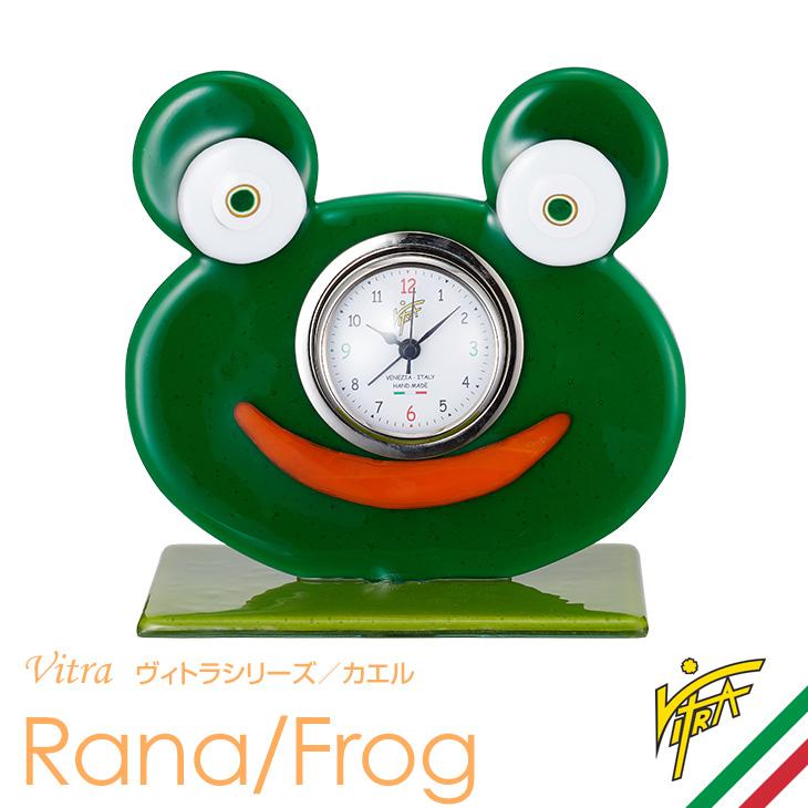 VITRA(ヴィトラ)TS-SV0200RA カエル Rana/Frog 目覚まし時計 置き時計 ヴェネチアンガラス ベネチアングラス 輸入雑貨 イタリア製 お祝い ギフト 入学祝い インテリア 伝統工芸品 ガラス製品 アート時計