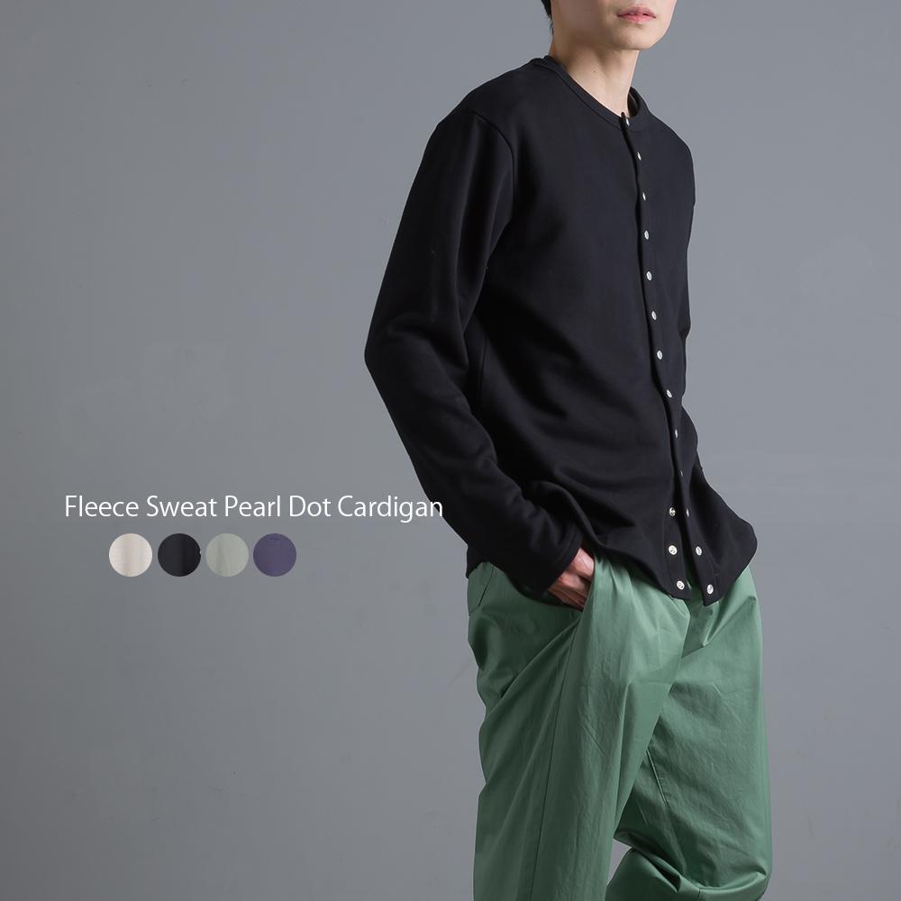 ふわりと軽やかさのある着心地の良いカーディガンフロントのパールドットボタンがアクセント OMNES メンズ 裏毛スウェット パールドットカーディガン まとめ買い特価 mens トラスト Lサイズ Mサイズ 長袖 カジュアル