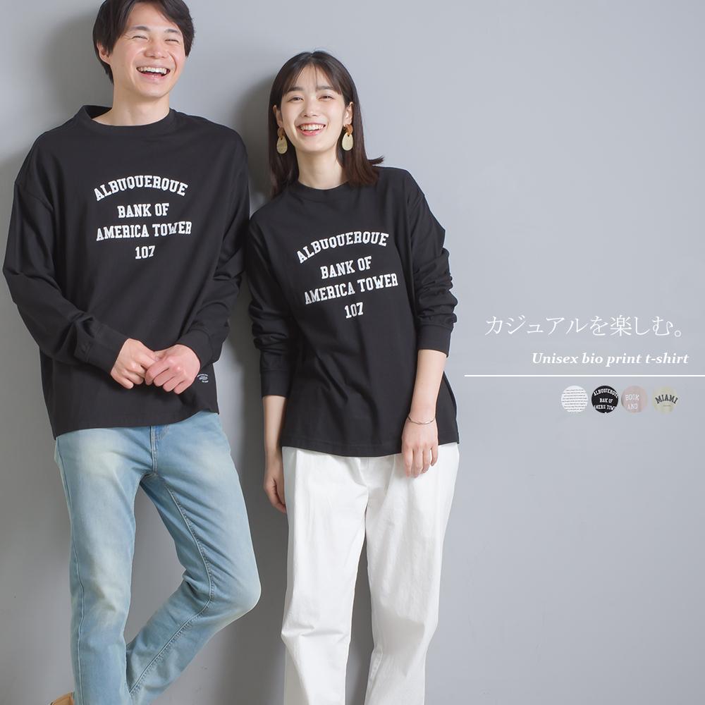 柔らかな風合いで気持ち良い綿100%生地のプリント長袖Tシャツバイオ加工を施し 全国どこでも送料無料 ヴィンテージライクな雰囲気に仕上げました OMNES ユニセックス スーパーセール バイオ加工 綿100%プリント長袖Tシャツ レディース ロゴTシャツ メンズ ロゴプリント カジュアル