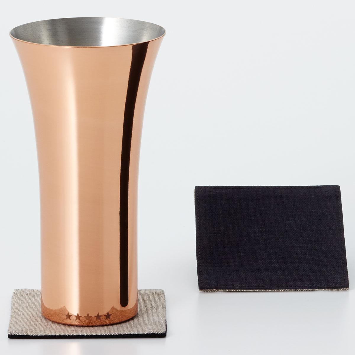 タンブラー WDH 純銅製タンブラー 380ml 銅製品 ダブリューディーエイチ ビールグラス ミラー