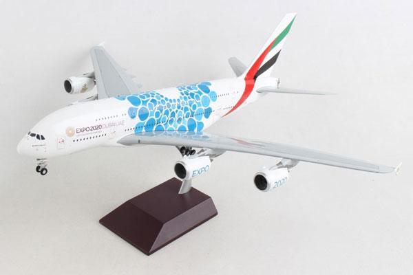 Gemini200 1/200 エミレーツ航空 A380 Expo 2020 Blue A6-EOO (G2UAE779) 通販 プレゼント 飛行機 航空機 完成品 模型 送料無料
