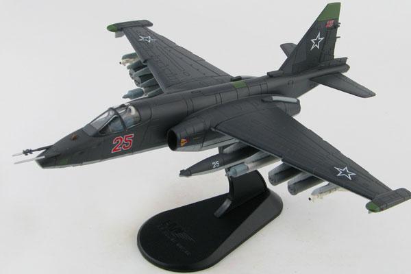 ホビーマスター 1/72 Su-25SM フロッグフット