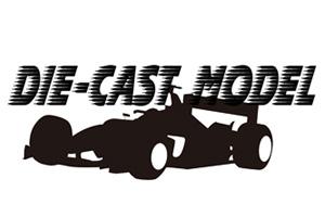 ミニチャンプス 1/18 フェラーリ SF90 スクーデリア フェラーリ シャルル・ルクレール オーストラリアGP 2019 (PBBR191816) 【予約:2019年12月以降】通販 送料無料 プレゼント モデルカー ミニカー 完成品 模型
