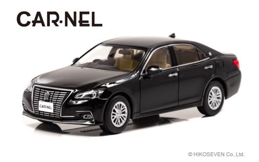 CAR・NEL 1/43 トヨタ クラウン ロイヤルサルーン G (GRS210) 2016 Black (CN431602) 【予約:2020年3-4月】通販 プレゼント モデルカー ミニカー 完成品 模型