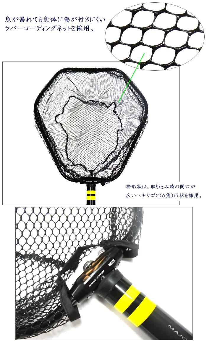 有MajorCraft主流选秀着陆轴小型橡胶表面涂层网络的LS-300CP