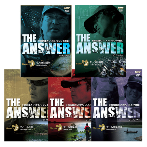【取り寄せ商品】【 DVDコンプリートセット 】THE ANSWER ジ・アンサー ヒロ内藤の「バスフィッシング理論」 Vol.1~5 5本セット