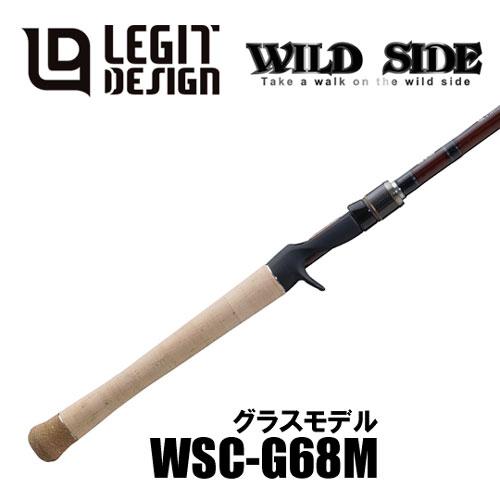 レジットデザイン ワイルドサイド WSC-G68M グラスモデル