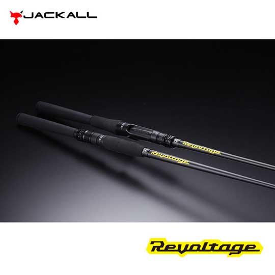 ジャッカル リボルテージ RV-S65UL JACKALL REVOLTAGE (バス スピニング 1ピース ロッド)