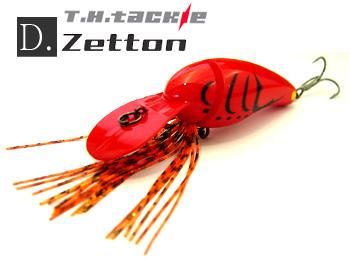 T.H.tackle/TH tackle D.Zetton/ divingzetton