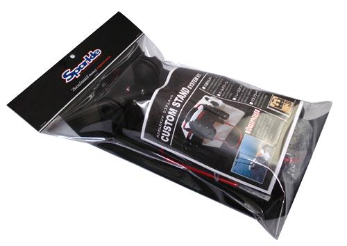 Tanahashi Mfg. /Sparkle custom stand / System Kit
