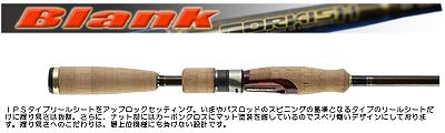 【取り寄せ商品】Major Craft メジャークラフトCORKISH コルキッシュCKS-65L