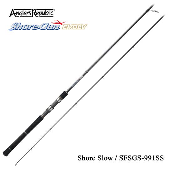 アングラーズリパブリック SFSGS-991 【SS ショア スロージギング】