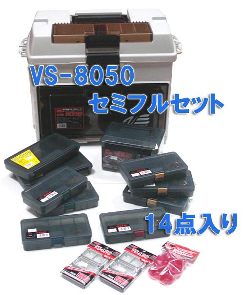 MEIHO/대 VS-8050 세트 14점