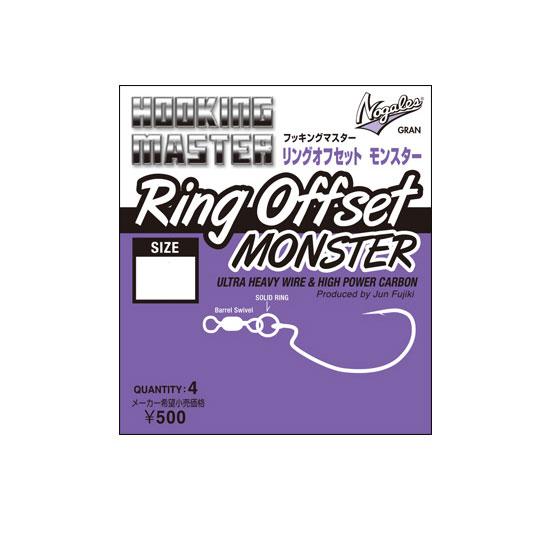 モデル着用 注目アイテム ノガレス フッキングマスター リングオフセット モンスター Offset Nogales Ring 贈物
